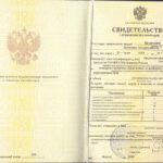 Бровченко Виталий Геннадьевич Диплом Юридические и риэлторские услуги