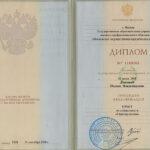 Долгова Оксана Владимировна Диплом Юридические услуги
